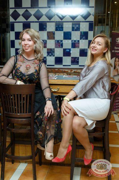 Stand Up & Beatbox Show: Александр Шаляпин, 17 мая 2018 - Ресторан «Максимилианс» Казань - 15