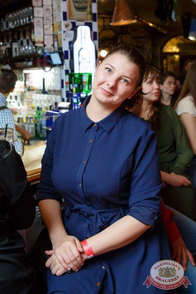 Stand Up & Beatbox Show: Александр Шаляпин, 17 мая 2018 - Ресторан «Максимилианс» Казань - 19