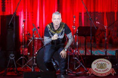 Stand Up & Beatbox Show: Александр Шаляпин, 17 мая 2018 - Ресторан «Максимилианс» Казань - 2