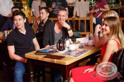 Stand Up & Beatbox Show: Александр Шаляпин, 17 мая 2018 - Ресторан «Максимилианс» Казань - 26