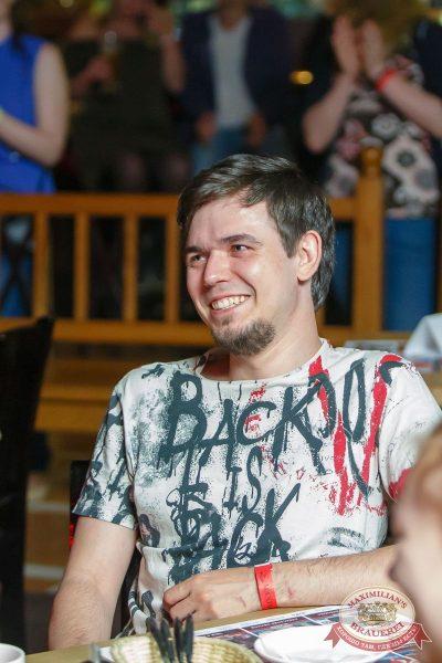 Stand Up & Beatbox Show: Александр Шаляпин, 17 мая 2018 - Ресторан «Максимилианс» Казань - 27