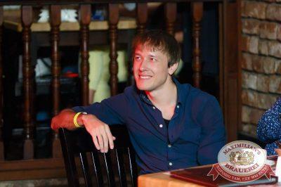 Stand Up & Beatbox Show: Александр Шаляпин, 17 мая 2018 - Ресторан «Максимилианс» Казань - 28