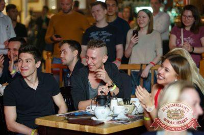 Stand Up & Beatbox Show: Александр Шаляпин, 17 мая 2018 - Ресторан «Максимилианс» Казань - 29
