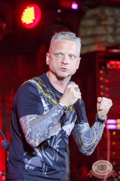 Stand Up & Beatbox Show: Александр Шаляпин, 17 мая 2018 - Ресторан «Максимилианс» Казань - 3