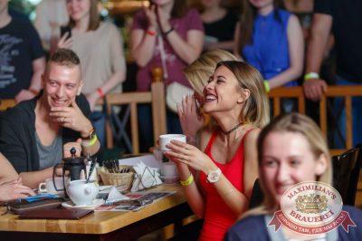 Stand Up & Beatbox Show: Александр Шаляпин, 17 мая 2018 - Ресторан «Максимилианс» Казань - 31