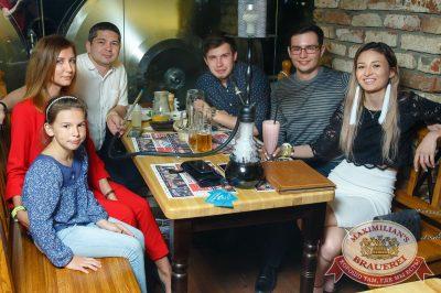 Stand Up & Beatbox Show: Александр Шаляпин, 17 мая 2018 - Ресторан «Максимилианс» Казань - 33