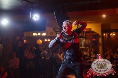 Stand Up & Beatbox Show: Александр Шаляпин, 17 мая 2018 - Ресторан «Максимилианс» Казань - 4