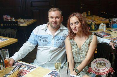 Stand Up & Beatbox Show: Александр Шаляпин, 17 мая 2018 - Ресторан «Максимилианс» Казань - 47