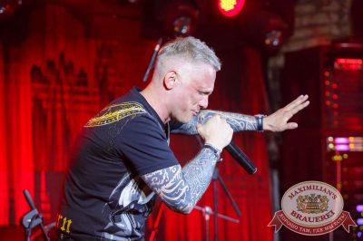 Stand Up & Beatbox Show: Александр Шаляпин, 17 мая 2018 - Ресторан «Максимилианс» Казань - 5