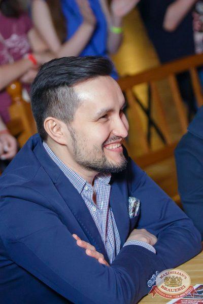 Stand Up & Beatbox Show: Александр Шаляпин, 17 мая 2018 - Ресторан «Максимилианс» Казань - 52