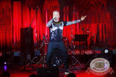 Stand Up & Beatbox Show: Александр Шаляпин, 17 мая 2018 - Ресторан «Максимилианс» Казань - 6