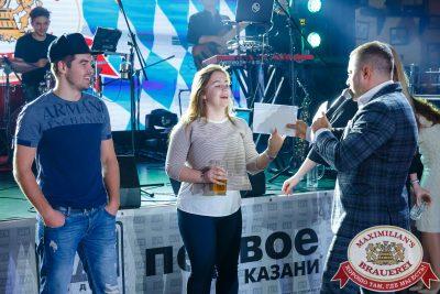 День пивовара, 9 июня 2018 - Ресторан «Максимилианс» Казань - 053