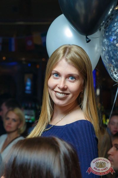 День рождения «Максимилианс»! Специальный гость: Ирина Дубцова, 14 июня 2018 - Ресторан «Максимилианс» Казань - 111