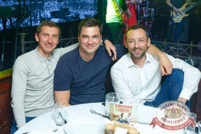 День рождения «Максимилианс»! Специальный гость: Ирина Дубцова, 14 июня 2018 - Ресторан «Максимилианс» Казань - 112