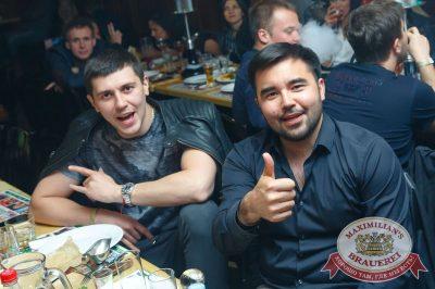 День рождения «Максимилианс»! Специальный гость: Ирина Дубцова, 14 июня 2018 - Ресторан «Максимилианс» Казань - 113