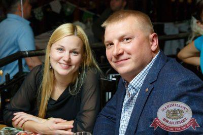 День рождения «Максимилианс»! Специальный гость: Ирина Дубцова, 14 июня 2018 - Ресторан «Максимилианс» Казань - 121