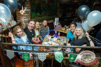 День рождения «Максимилианс»! Специальный гость: Ирина Дубцова, 14 июня 2018 - Ресторан «Максимилианс» Казань - 122