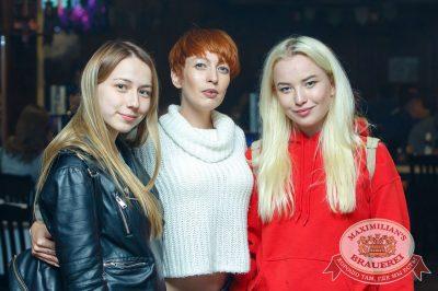 День рождения «Максимилианс»! Специальный гость: Ирина Дубцова, 14 июня 2018 - Ресторан «Максимилианс» Казань - 124