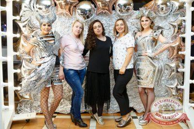День рождения «Максимилианс»! Специальный гость: Ирина Дубцова, 14 июня 2018 - Ресторан «Максимилианс» Казань - 2