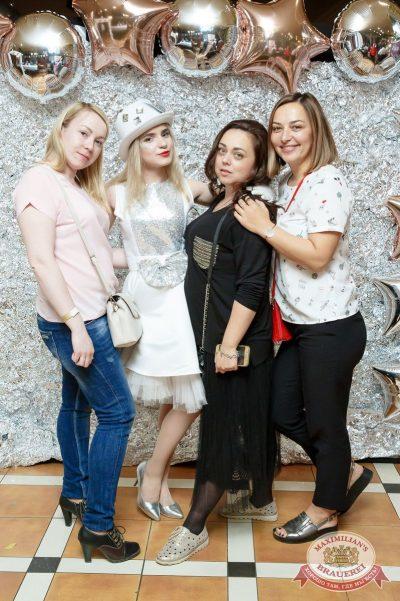 День рождения «Максимилианс»! Специальный гость: Ирина Дубцова, 14 июня 2018 - Ресторан «Максимилианс» Казань - 23