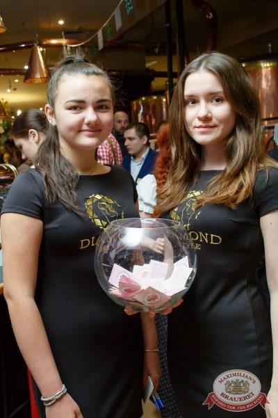 День рождения «Максимилианс»! Специальный гость: Ирина Дубцова, 14 июня 2018 - Ресторан «Максимилианс» Казань - 25