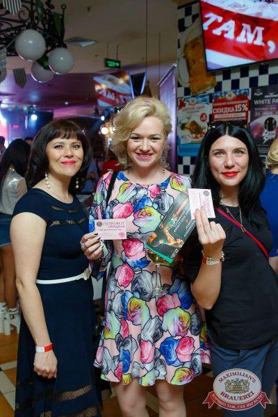 День рождения «Максимилианс»! Специальный гость: Ирина Дубцова, 14 июня 2018 - Ресторан «Максимилианс» Казань - 26