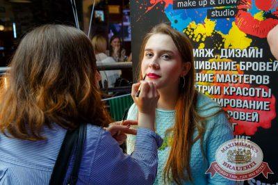 День рождения «Максимилианс»! Специальный гость: Ирина Дубцова, 14 июня 2018 - Ресторан «Максимилианс» Казань - 28