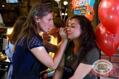 День рождения «Максимилианс»! Специальный гость: Ирина Дубцова, 14 июня 2018 - Ресторан «Максимилианс» Казань - 29