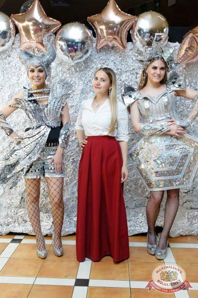 День рождения «Максимилианс»! Специальный гость: Ирина Дубцова, 14 июня 2018 - Ресторан «Максимилианс» Казань - 3