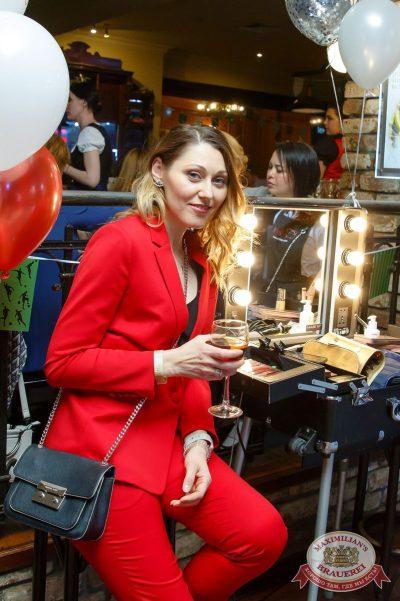 День рождения «Максимилианс»! Специальный гость: Ирина Дубцова, 14 июня 2018 - Ресторан «Максимилианс» Казань - 32