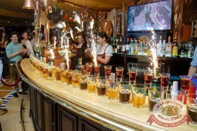 День рождения «Максимилианс»! Специальный гость: Ирина Дубцова, 14 июня 2018 - Ресторан «Максимилианс» Казань - 35