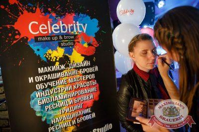 День рождения «Максимилианс»! Специальный гость: Ирина Дубцова, 14 июня 2018 - Ресторан «Максимилианс» Казань - 38