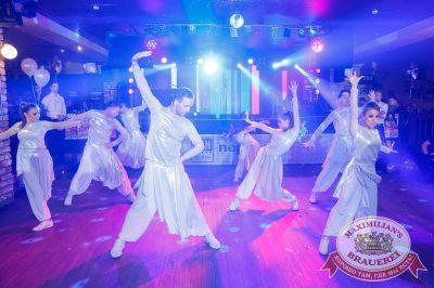 День рождения «Максимилианс»! Специальный гость: Ирина Дубцова, 14 июня 2018 - Ресторан «Максимилианс» Казань - 39