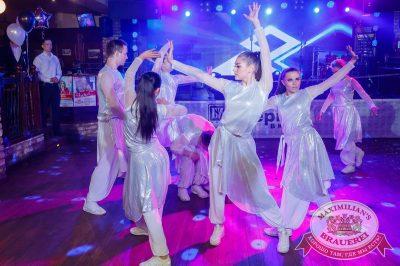 День рождения «Максимилианс»! Специальный гость: Ирина Дубцова, 14 июня 2018 - Ресторан «Максимилианс» Казань - 40