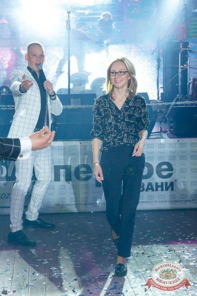День рождения «Максимилианс»! Специальный гость: Ирина Дубцова, 14 июня 2018 - Ресторан «Максимилианс» Казань - 42