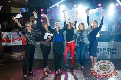 День рождения «Максимилианс»! Специальный гость: Ирина Дубцова, 14 июня 2018 - Ресторан «Максимилианс» Казань - 43