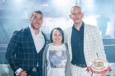 День рождения «Максимилианс»! Специальный гость: Ирина Дубцова, 14 июня 2018 - Ресторан «Максимилианс» Казань - 45