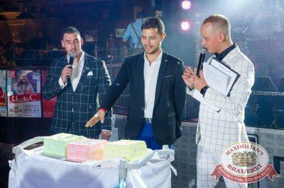 День рождения «Максимилианс»! Специальный гость: Ирина Дубцова, 14 июня 2018 - Ресторан «Максимилианс» Казань - 47
