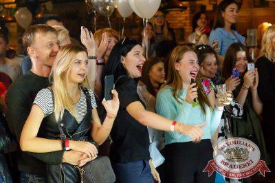 День рождения «Максимилианс»! Специальный гость: Ирина Дубцова, 14 июня 2018 - Ресторан «Максимилианс» Казань - 48