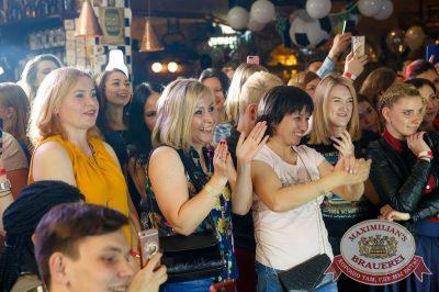 День рождения «Максимилианс»! Специальный гость: Ирина Дубцова, 14 июня 2018 - Ресторан «Максимилианс» Казань - 49