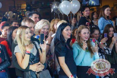 День рождения «Максимилианс»! Специальный гость: Ирина Дубцова, 14 июня 2018 - Ресторан «Максимилианс» Казань - 52