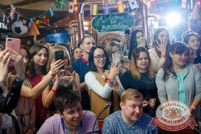 День рождения «Максимилианс»! Специальный гость: Ирина Дубцова, 14 июня 2018 - Ресторан «Максимилианс» Казань - 53
