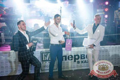 День рождения «Максимилианс»! Специальный гость: Ирина Дубцова, 14 июня 2018 - Ресторан «Максимилианс» Казань - 54