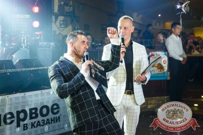 День рождения «Максимилианс»! Специальный гость: Ирина Дубцова, 14 июня 2018 - Ресторан «Максимилианс» Казань - 55
