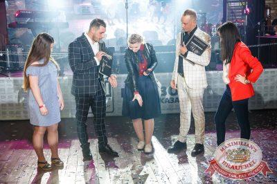 День рождения «Максимилианс»! Специальный гость: Ирина Дубцова, 14 июня 2018 - Ресторан «Максимилианс» Казань - 56