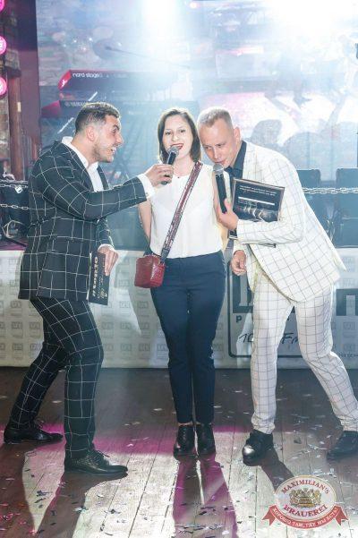 День рождения «Максимилианс»! Специальный гость: Ирина Дубцова, 14 июня 2018 - Ресторан «Максимилианс» Казань - 57