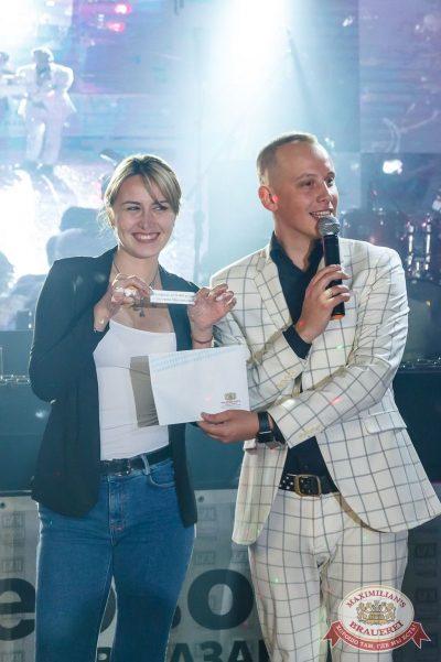День рождения «Максимилианс»! Специальный гость: Ирина Дубцова, 14 июня 2018 - Ресторан «Максимилианс» Казань - 61