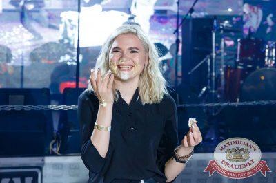 День рождения «Максимилианс»! Специальный гость: Ирина Дубцова, 14 июня 2018 - Ресторан «Максимилианс» Казань - 65