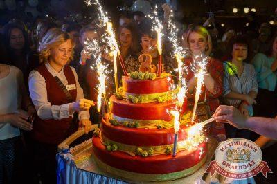 День рождения «Максимилианс»! Специальный гость: Ирина Дубцова, 14 июня 2018 - Ресторан «Максимилианс» Казань - 71