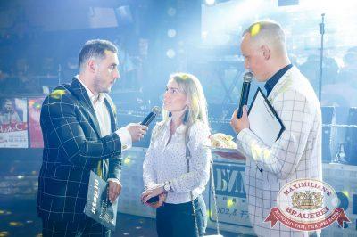 День рождения «Максимилианс»! Специальный гость: Ирина Дубцова, 14 июня 2018 - Ресторан «Максимилианс» Казань - 72